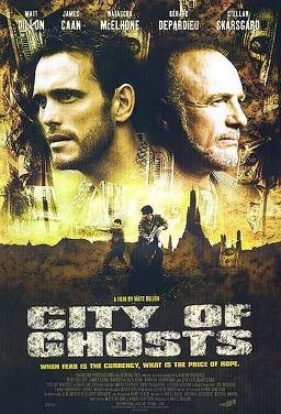 시티 오브 고스트