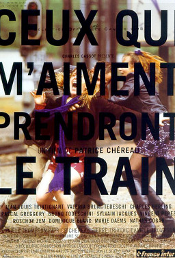 나를 사랑하는 사람들은 기차를 타시오