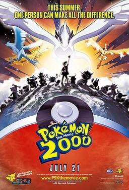 포켓몬스터 2 : 포켓몬 2000