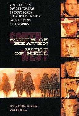 천국의 남쪽 지옥의 서쪽