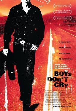 소년은 울지 않는다