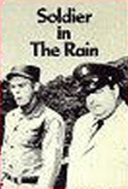 빗속의 병사