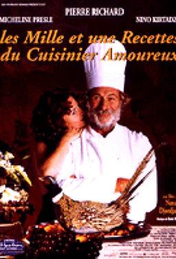 사랑의 요리사