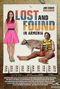 로스트 앤드 파운드 인 아르메니아