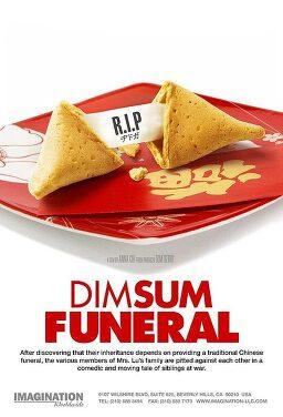 엄마의 장례식