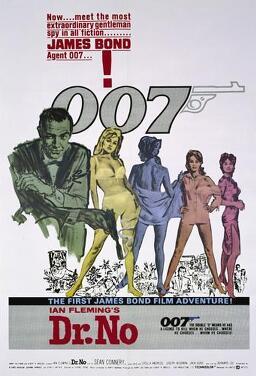 007 살인 번호