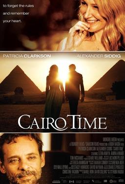 카이로 타임