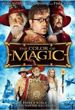 마법의 색