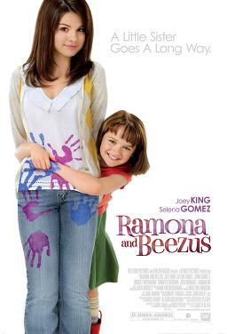 라모나 & 비저스