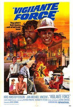 불타는 도시