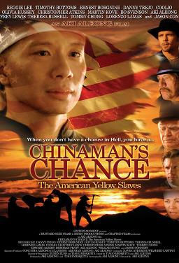 차이나맨스 챈스: 아메리카스 아더 슬레이브즈