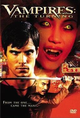 뱀파이어: 더 터닝