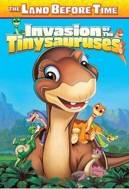 공룡시대 11: 티라노와 아기공룡