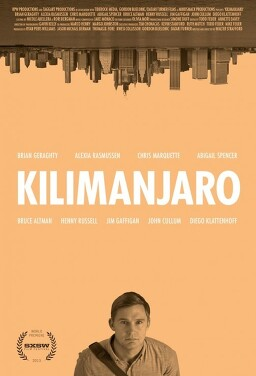 킬리만자로