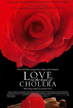 콜레라 시대의 사랑