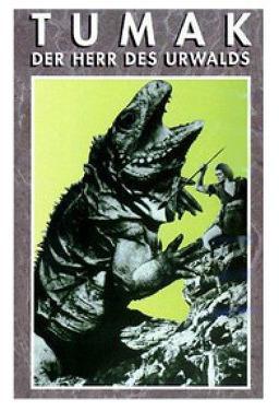공룡 100만년