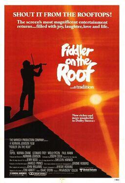 지붕 위의 바이올린
