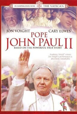 교황 요한 바오로 2세