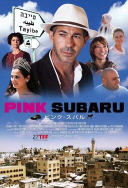 핑크 스바루