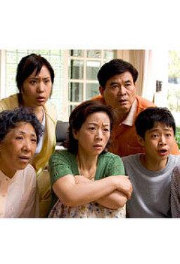 핵분열 가족