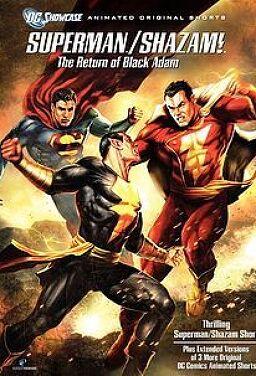 DC 쇼케이스: 슈퍼맨/샤잠!: 더 리턴 오브 블랙 아담