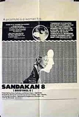 산다칸 8