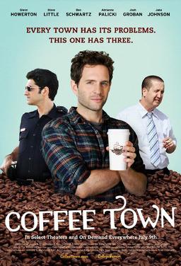 커피 타운