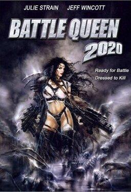 배틀퀸 2020