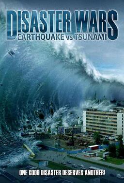 디재스터 워즈: 어스퀘이크 vs, 쓰나미