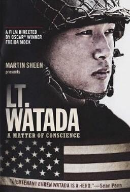 Lt. 와타다
