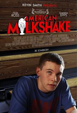 아메리칸 밀크쉐이크