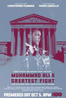 무하마드 알리의 위대한 싸움