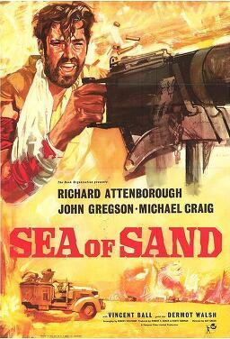 바다와 모래
