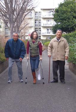 친구와 걷기