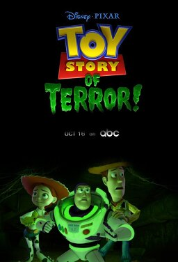 토이 스토리 오브 테러