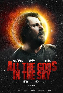 하늘의 모든 신들