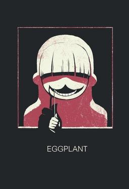 에그플랜트