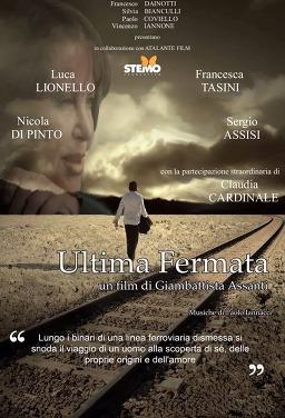 울티마 페르마타