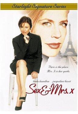 섹스 & 미세스 X