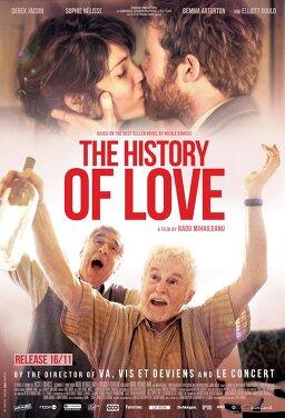 사랑의 역사
