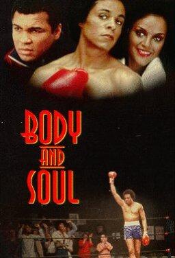육체와 영혼