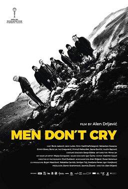 남자는 울지 않는다