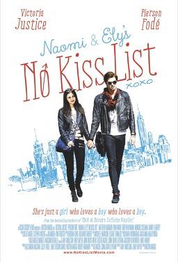 나오미와 엘리의 키스 금지 리스트