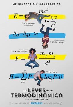 사랑의 물리학