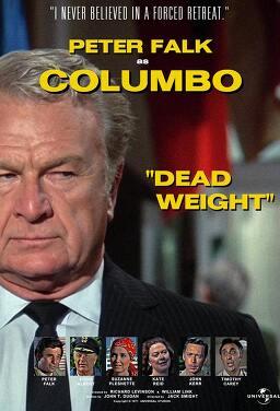 형사 콜롬보 : 죽음의 무게