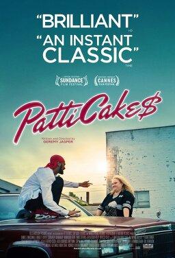 패티 케이크