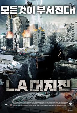 LA 대지진