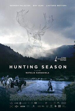 사냥의 계절