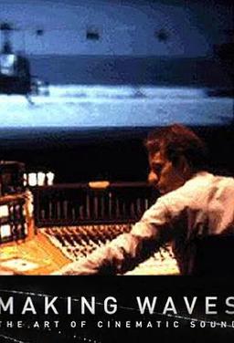 메이킹 웨이브: 영화 사운드의 예술