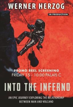 인페르노 속으로- 마그마의 세계